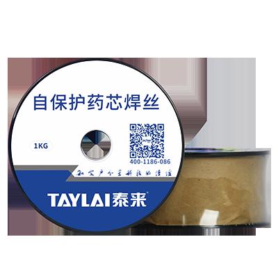 药芯焊丝1.KG/盒Φ1.0-泰来品牌