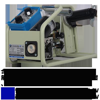 MIG250/270DF-SV 送丝机